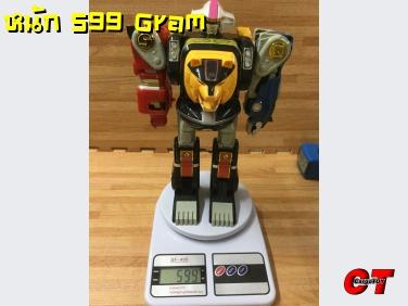 น้ำหนัก DX sentai kakuranger