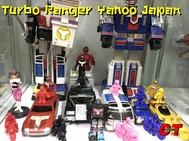 Turbo Ranger Yahoo Japan