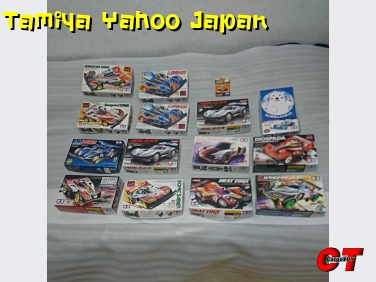 Tamiya Yahoo Japan